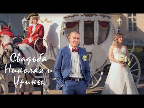 """""""Оттенки персикового"""" Свадьба Николая и Ирины"""