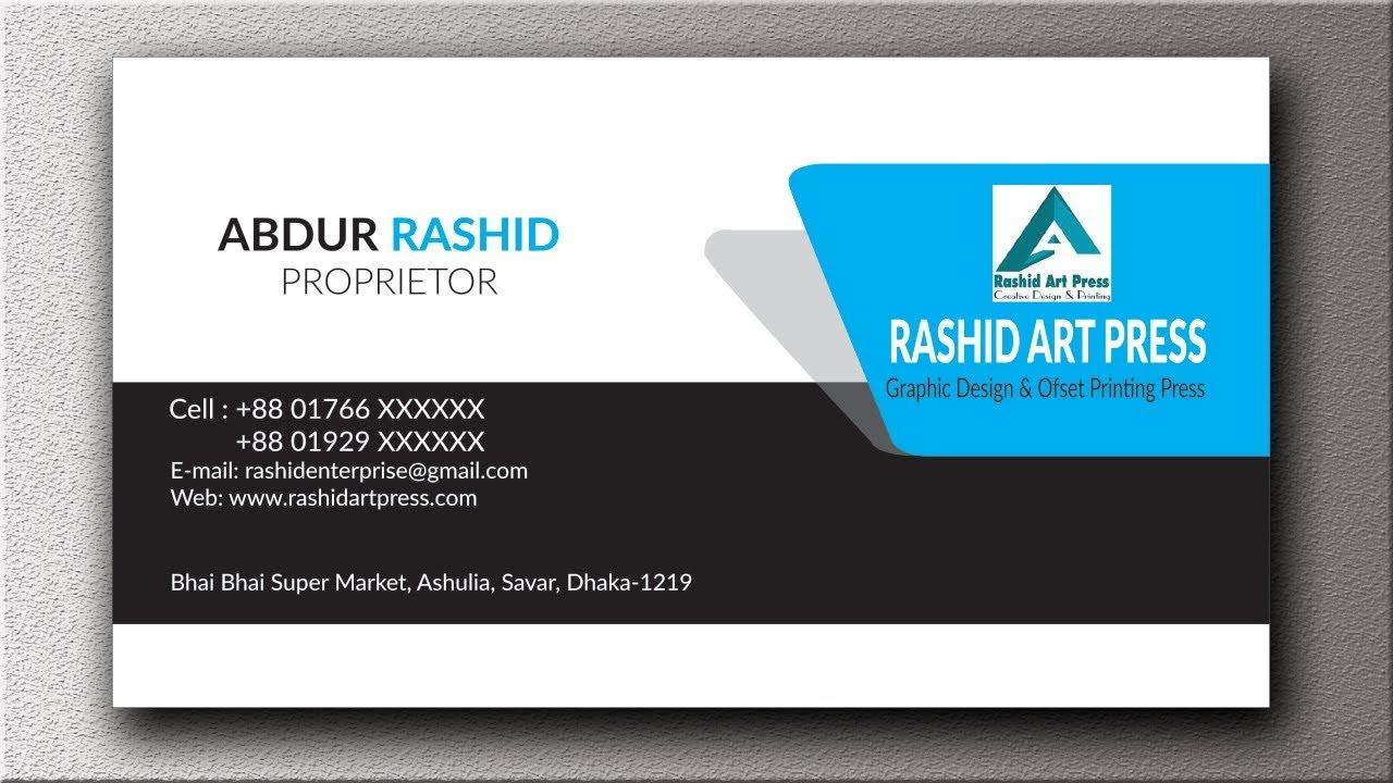How to easily design a business card through illustrator cs6 youtube how to easily design a business card through illustrator cs6 reheart Image collections
