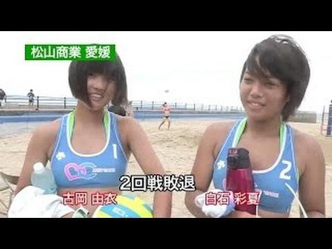 女子高生ビーチバレー選手権 マドンナカップ2014
