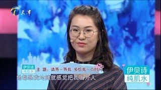 """《爱情保卫战》20190110 暴躁情侣交流全用""""骂""""【综艺风向标】"""