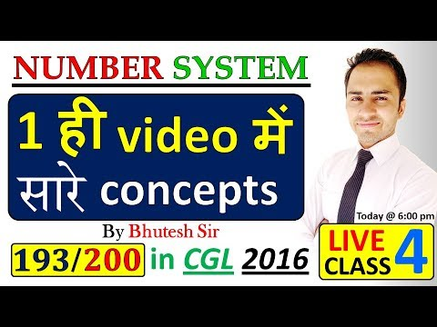 Number System ||LIVE SESSION | Part -4 || for SSC CGL, Bank PO and all competitive exams