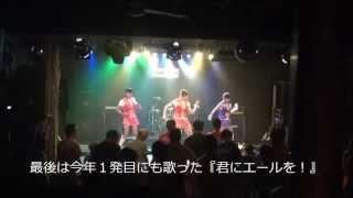 2013年6月16日LIVEGATE TOKYO 第7回キラポジョ定期公演(昼) 『恋の庭v...