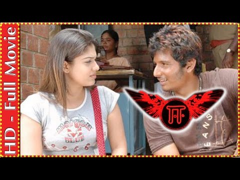 E | Tamil Full Movie | Jiiva, Nayantara,...