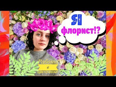 Композиции из цветов. Цветочный в Салде!?