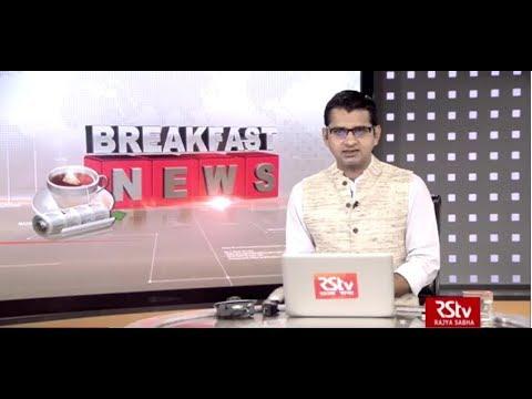 English News Bulletin – Sep 18, 2018 (8 am)