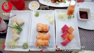 Ресторан Tokyo японской и русской кухни Пхукет