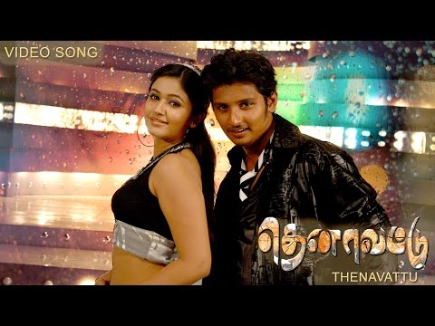 Thenavattu - Enakkena Video Song | Jiiva, Poonam Bajwa | Srikanth Deva