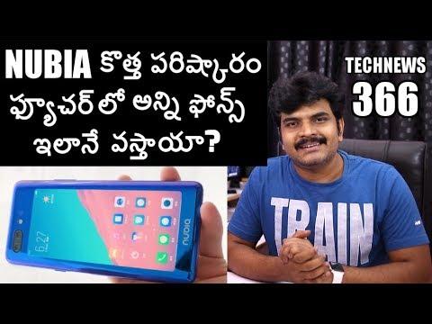 Technews 366 Lenovo Z5 Pro,Honor Magic2,Nubia X,LG Foldable Phone etc