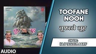► तूफ़ाने नूह (Nooh Ka Toofan) : Full Audio Songs || HAJI TASLEEM AARIF || T-Series Islamic Music