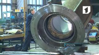 Сотрудники налоговой службы Приднестровья прошли обучение в России