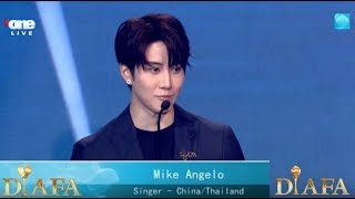 [Eng/Thai Sub] Mike Angelo received the best international star award @  DIAFA