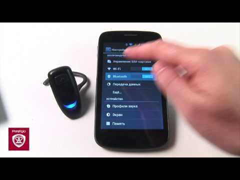 Как подключить Bluetooth-гарнитуру?