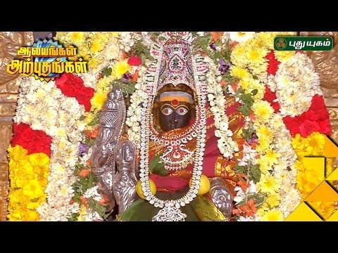 Karukathamman Temple in Chetpet, Chennai  | Aalayangal Arputhangal | 17/03/2017