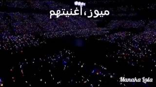 اغنية love live  مترجمة