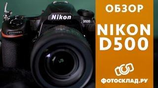 видео Фотокамеры