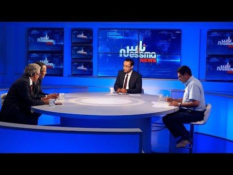 Ness Nessma news  du Mercredi 18 Juillet 2018 Patie 2- Nessma Tv