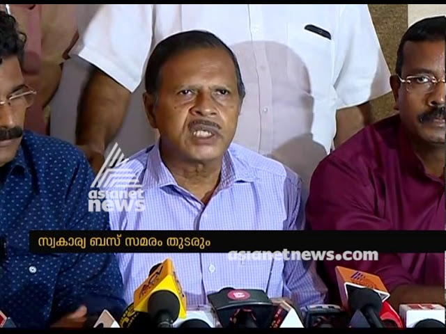 Talks fail, private bus strike in Kerala to continue