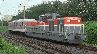 【JRから東急へ】 DE11-2001+マニ50-2186(ゆうマニ) 東急譲渡甲種 淵野辺~古淵間通過