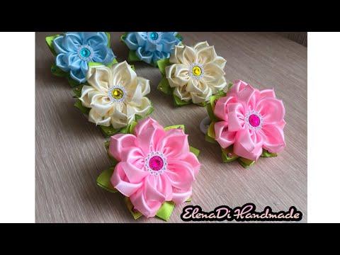 Красивые цветочки на резиночках из атласной ленты