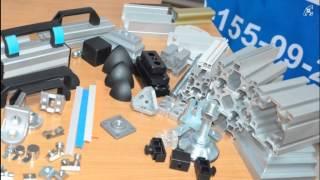 Конструкционный алюминиевый профиль. Видео 1. Ознакомление.(, 2015-01-17T12:01:21.000Z)
