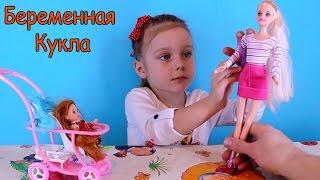 Кукла Штеффи беременная. Распаковка  игрового набора - Мама с детьми коляской и собакой.