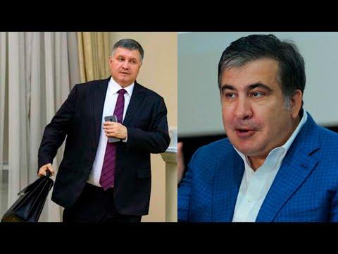 Срочно - Соратница Саакашвили предложила разогнать всех, включая Авакова. Украинцы аплодируют стоя