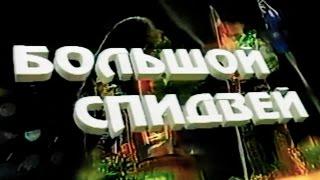 Лукойл-Мега-Лада 2004 г.Октябрьский