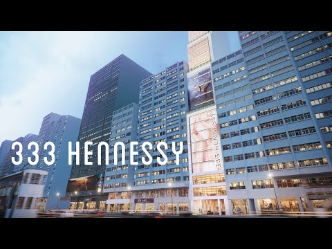 [贏在1手盤] 333 Hennessy