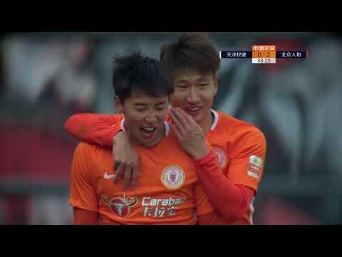 2018 CHA CSL   Round 2   Tianjin QuanJian vs Beijing Renhe