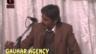 15-HILAL NAQVI [ JASHN-E-IMAM HASAN ASKARI A.S. ]