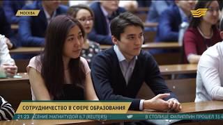 МГУ выделит ежегодные гранты для кызылординских магистрантов и докторантов