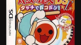 Inu no O-Mawarisan, is track number 27 of Taiko no Tatsujin DS Subs...