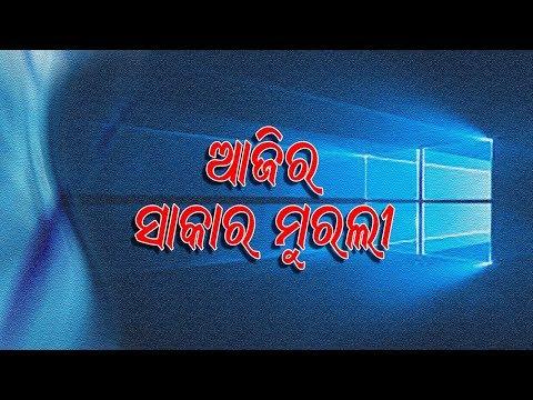 Baixar Sakar Media - Download Sakar Media | DL Músicas