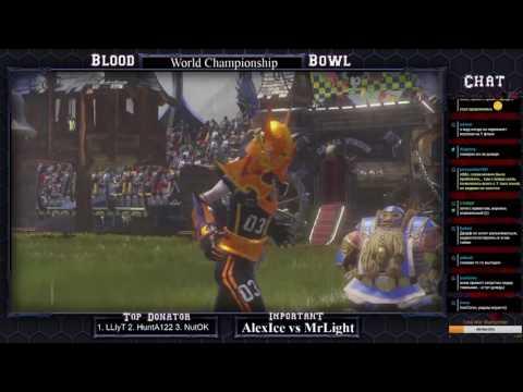 WC AlexIce(Dark Elves) vs MrLight(Dwarfs)