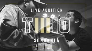 TWIO3 : LIVE AUDITION STAGE#3 (SONGKHLA) | RAP IS NOW