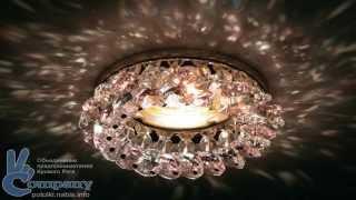 Какие купить светильники для натяжных потолков в Кривом Роге?(Звоните: (097) 681-81-24. Смотрите информацию на сайте: http://potolki.nabis.info А вообще это вопрос индивидуального вкуса..., 2014-06-03T11:18:28.000Z)