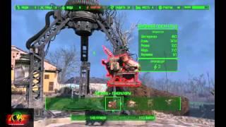Fallout 4 Молекулярный уровень.Строим перехватчик сигнала