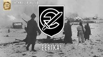 Untsakad - Eerika (sõnadega)