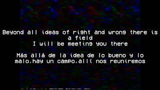 Human Sadness - The Voidz (Lyrics/Subtitulada)