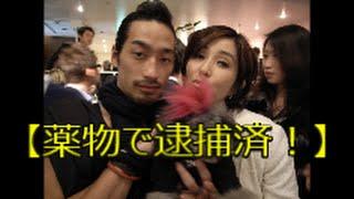 『行列のできる法律相談所』にて離婚を発表した秋吉久美子。その元夫で...