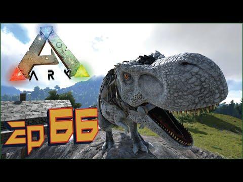 E66 uncut interlude t rex saddle ark survival evolved e66 uncut interlude t rex saddle ark survival evolved gameplay epic setts gtx 980ti youtube malvernweather Images