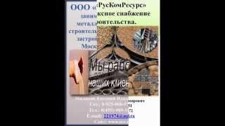видео Купить карьерный песок в Москве