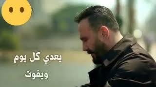 واصبر ناس واريح ناس واجيب صبر لده كله منين