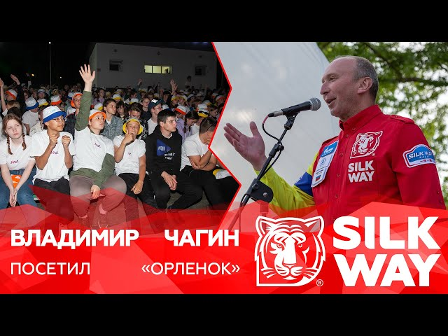 Attracting youth to the world of motorsports | Silk Way Rally 2021