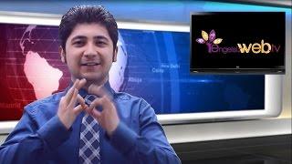17.3.2015 Salı Engelsizweb.tv Ana Haber Bülteni