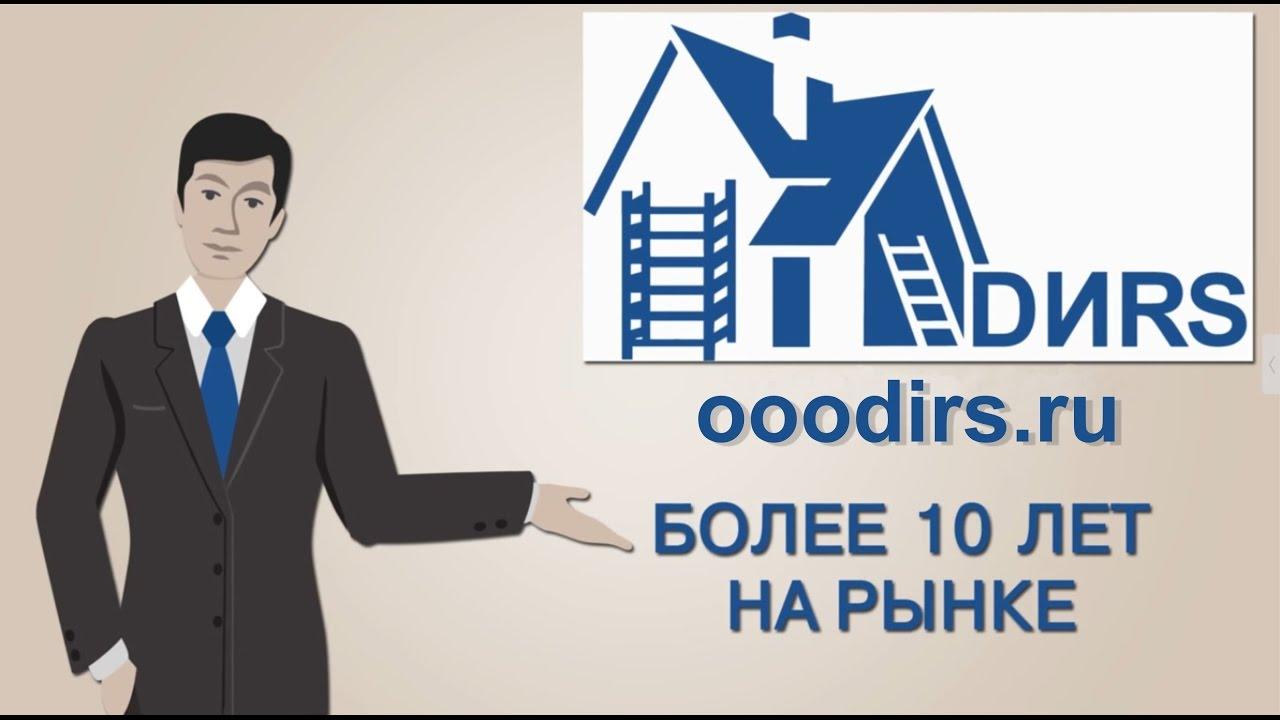 Продажа алюминиевых вышек тур в минске. Низкие цены на покупку строительных вышек от компании алюмет: ☎ +375 (17) 255-56-09.