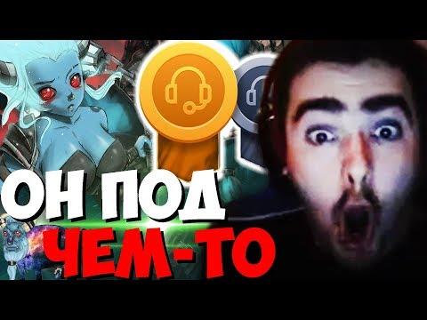 видео: СТРЕЙ ТРЕНЕР -
