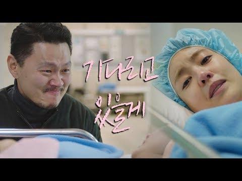 이윤지(Lee Yun-ji) 곁을 지키는 양동근(Yang Dong Geun)의 진심♥