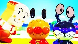 アンパンマンおもちゃアニメ ❤ 目が取れちゃったー!!!バイキンマンのいたずらanimation Anpanman Toy