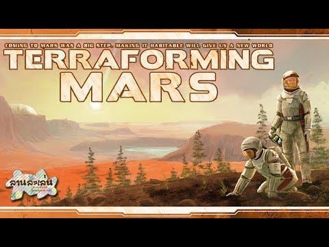 Lanlalen EP151: Terraforming Mars